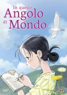 In Questo Angolo Di Mondo (Standard Edition)
