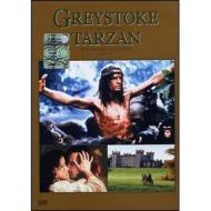 Greystoke. La leggenda di Tarzan, il signore delle scimmie