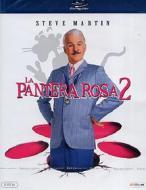 La pantera rosa 2 (Blu-ray)