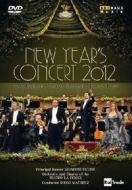 New Year's Concert 2012. Gran Teatro La Fenice