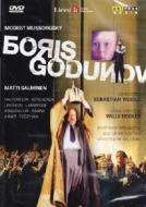 Modest Mussorgsky. Boris Godunov