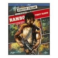 Rambo(Confezione Speciale)