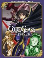 Code Geass. Serie completa (4 Dvd)