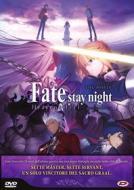Fate/Stay Night - Heaven'S Feel 1. Presage Flower (First Press)