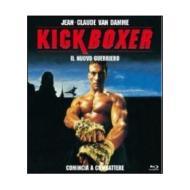 Kickboxer. Il nuovo guerriero (Blu-ray)