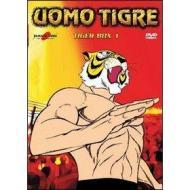 L' uomo tigre. Tiger Box 1 (5 Dvd)