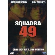 Squadra 49(Confezione Speciale)