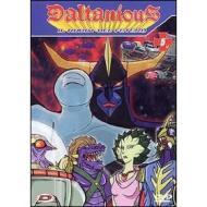 Daltanious. Vol. 05
