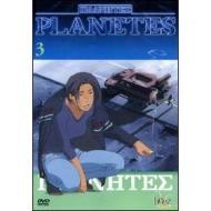 Planetes. Vol. 03