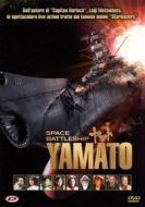 Space Battleship Yamato (Standard Edition)