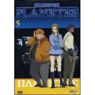 Planetes. Vol. 05