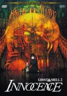 Ghost In The Shell 2. Innocence (2 Dvd)
