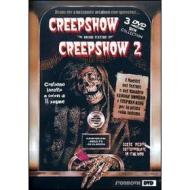 Creepshow (Cofanetto 3 dvd)