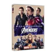 Avengers: Endgame (10 Anniversario)
