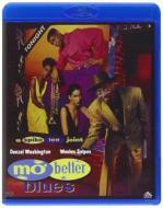 Mo' Better Blues (Blu-ray)