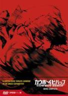 Cowboy Bebop - The Complete Series (Eps 01-26) (4 Dvd)