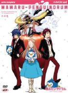 Mawaru Penguindrum. The Complete Series (4 Dvd)