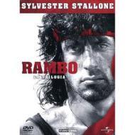 Rambo - La Trilogia (3 Dvd)