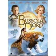 La bussola d'oro (Blu-ray)