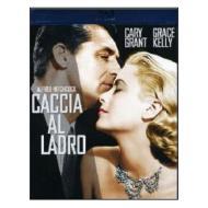 Caccia al ladro (Blu-ray)
