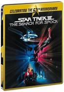 Star Trek 3 - Alla Ricerca Di Spock (Steelbook) (Blu-ray)