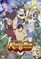 Kemono Michi : Rise Up - The Complete Series (Eps 01-12) (2 Dvd)