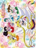 Sailor Moon. Sailor Stars. Box 2 (4 Dvd)
