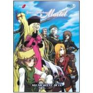 Space Symphony Maetel Galaxy Express 999 Outside. Memorial Box (3 Dvd)