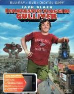 I fantastici viaggi di Gulliver (Cofanetto blu-ray e dvd)