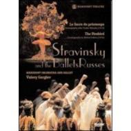 Igor Stravinsky. Stravinsky and the Ballets Russes (Blu-ray)