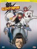 Gintama. Stagione 2. Complete Box Set (4 Dvd)