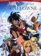 I cieli di Escaflowne. Serie completa (4 Dvd)