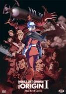 Mobile Suit Gundam - The Origin I - Blue-Eyed Casval