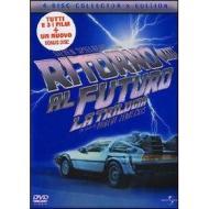 Ritorno al futuro (Cofanetto 4 dvd)