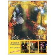 Il conte di Montecristo. Serie completa. Vol. 1 (6 Dvd)