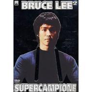 Bruce Lee supercampione