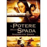 Il potere della spada. Shadowless Sword
