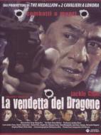 La Vendetta Del Dragone