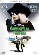 Complotto di famiglia (Blu-ray)