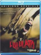 The Howling. L'ululato (Blu-ray)