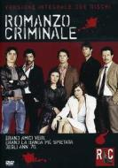 Romanzo criminale (2 Dvd)