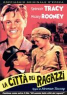 La Citta' Dei Ragazzi / Gli Uomini Della Citta' Dei Ragazzi (2 Dvd)