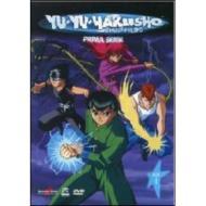 Yu Yu Hakusho. Ghost Files. Box 1 (5 Dvd)