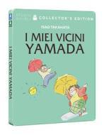 I miei vicini Yamada. Collector's Edition (Cofanetto blu-ray e dvd - Confezione Speciale)