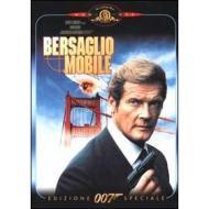 Agente 007. Bersaglio mobile