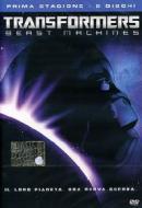 Transformers. Beast Machines. Stagione 1 (2 Dvd)