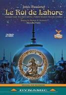 Jules Massenet. Le roi de Lahore (2 Dvd)