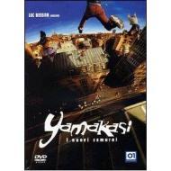 Yamakasi. I nuovi samurai