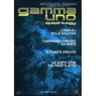 Gamma Uno (Cofanetto 4 dvd)