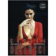 Monica Bellucci (Cofanetto 2 dvd)